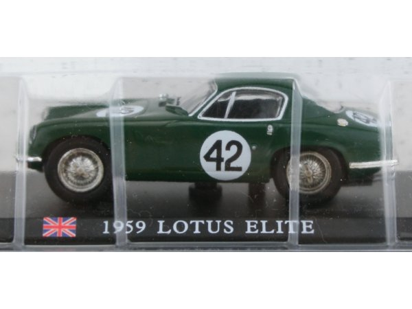 LOTUS Elite - 1959 - green - ATLAS 1:43
