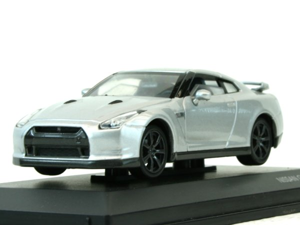 NISSAN GT-R (R35) - silver - YATMING 1:43