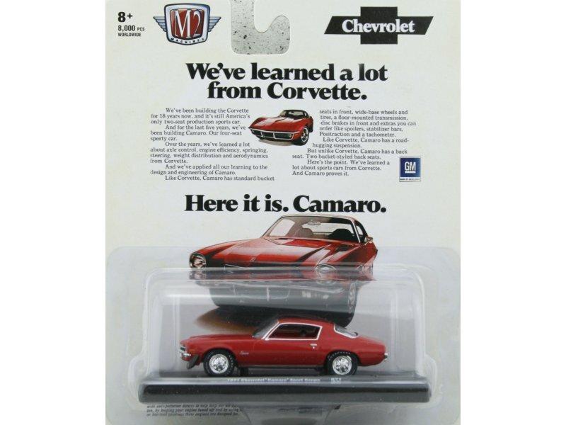 CHEVROLET Camaro Sport Coupe - 1971 - red - M2 Machines 1:64
