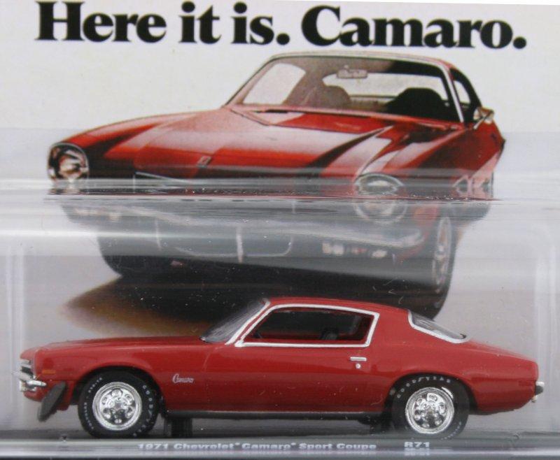 miniatuur 5 - CHEVROLET Camaro Sport Coupe - 1971 - red - M2 Machines 1:64